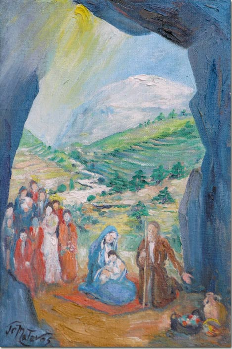 The Holy Family - La Sainte Famille