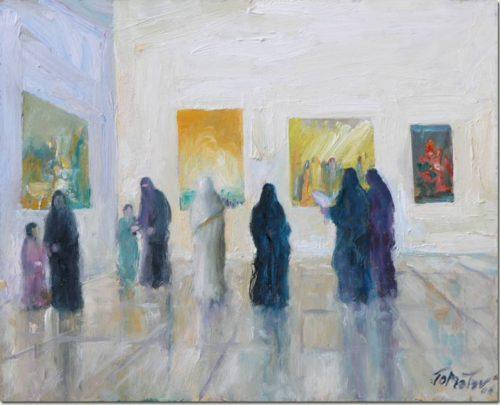 Visit of an Exhibition - Visite d'une Exposition