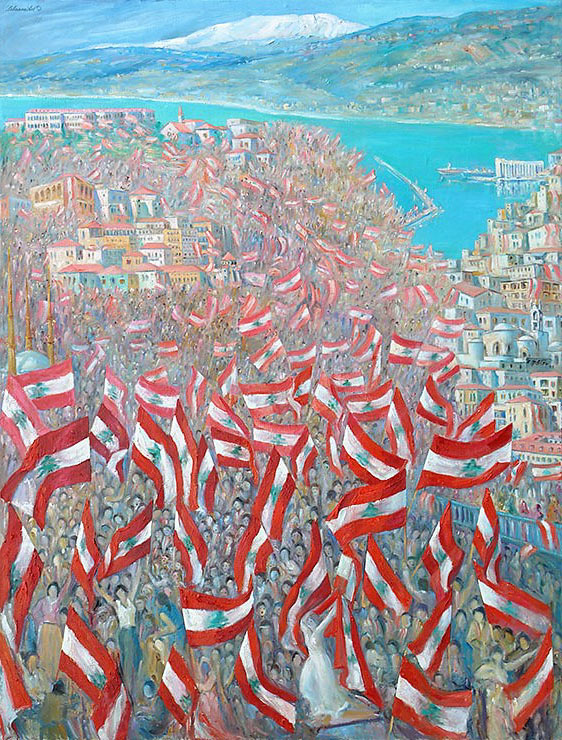 Lebanon Cedar Revolution art painting