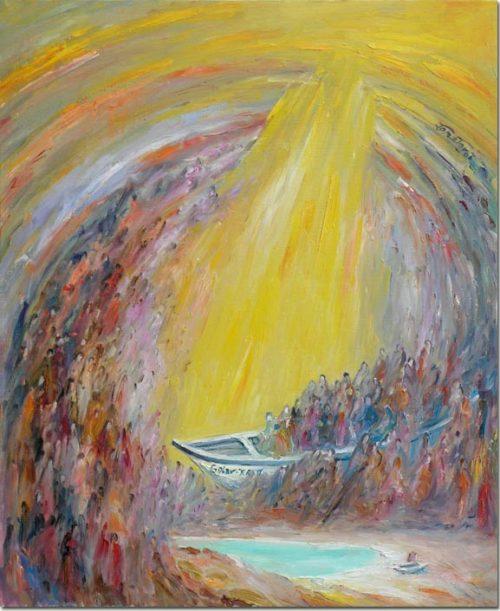 Art painting - Solar - Peinture